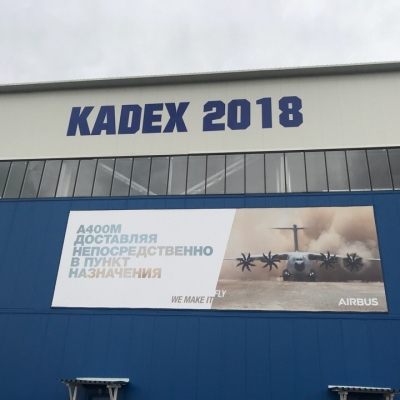 "V International Exhibition of Arms and Military-Technical Property ""Kadex -2018"" - 2"