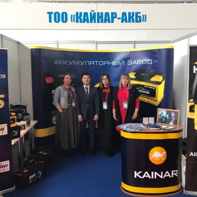 "V International Exhibition of Arms and Military-Technical Property ""Kadex -2018"" - 11"