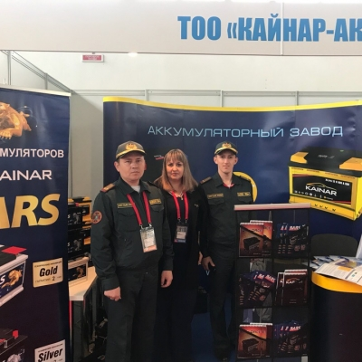 "V International Exhibition of Arms and Military-Technical Property ""Kadex -2018"" - 14"